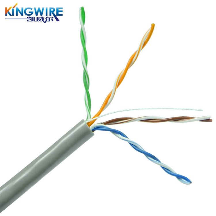 北京5类非屏蔽网络网线生产厂家