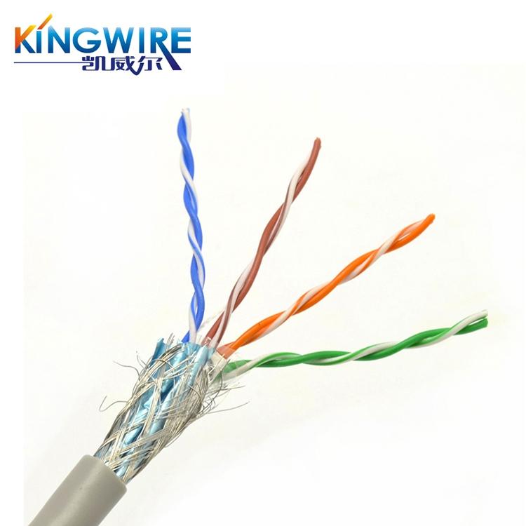 超5类双屏蔽网线