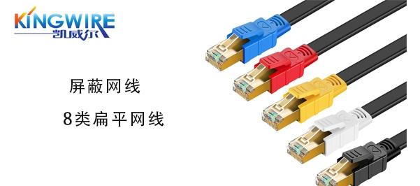 双屏蔽网线有什么用途