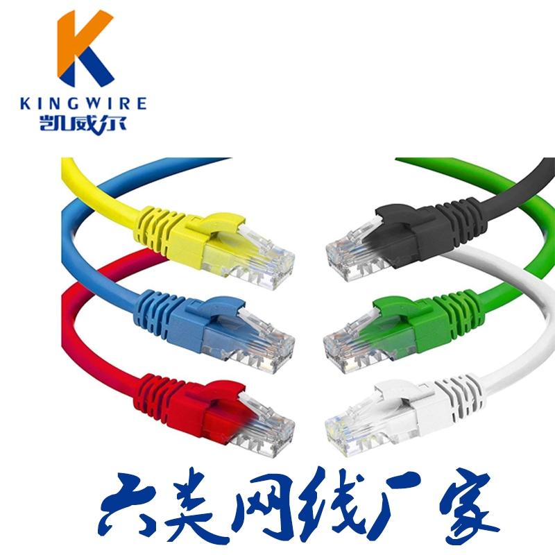 六类网络线厂家
