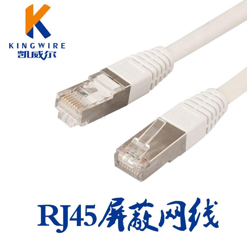 rj45屏蔽网线
